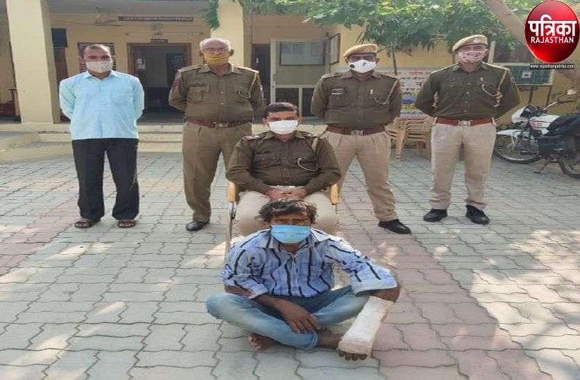 चोरी की नियत से घर में घुसकर जानलेवा हमले का आरोपी गिरफ्तार