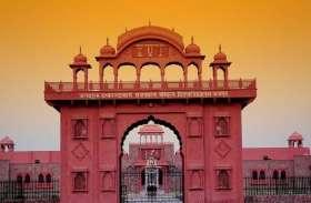 संस्कृत विश्वविद्यालय में होगी नियमित डीलिट