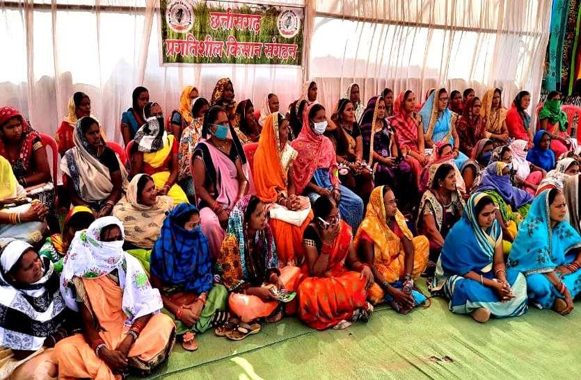 कृषि कानूनों के विरोध में दुर्ग की महिला किसानों ने खोला मोर्चा, धरना देकर किया दिल्ली आंदोलन का समर्थन