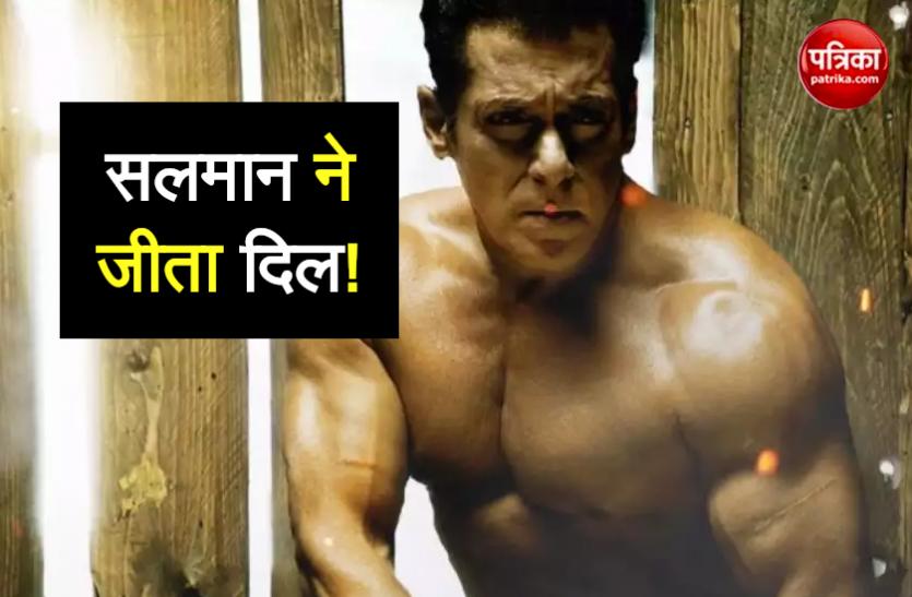 Salman Khan ने फिर दिखाई दरियादिली, थियेटर मालिकों की गुजारिश पर 'राधे' को रिलीज करेंगे थियेटर्स में