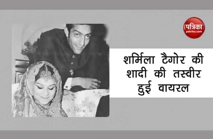 मंसूर अली खान पटौदी संग शर्मिला टैगोर की शादी की तस्वीर हो रही वायरल, दुल्हन लिबास में नज़र आईं एक्ट्रेस