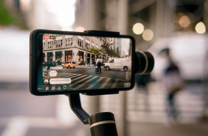 सरकार वीडियो बनाने के बदले दे रही है 1 लाख रुपये का इनाम, जानिए कैसे ले सकते हैं लाभ