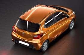 मात्र 4,111 रु की EMI पर घर लाएं Tata Motors की कार, जानिए पूरी स्कीम