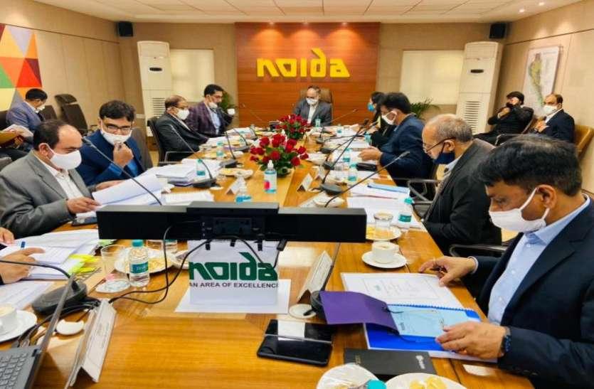 Noida Authority की 201वीं बोर्ड बैठक में 28 एजेंडों पर लगी मुहर, अधिकारियों ने लिए कई बड़े फैसले