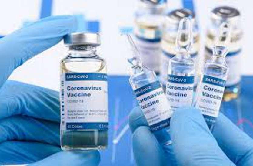 भारत सरकार ने वैक्सीन का प्रोडक्शन बढ़ाने के लिए दवा कंपनियों को दिए 4500 करोड़ रुपए