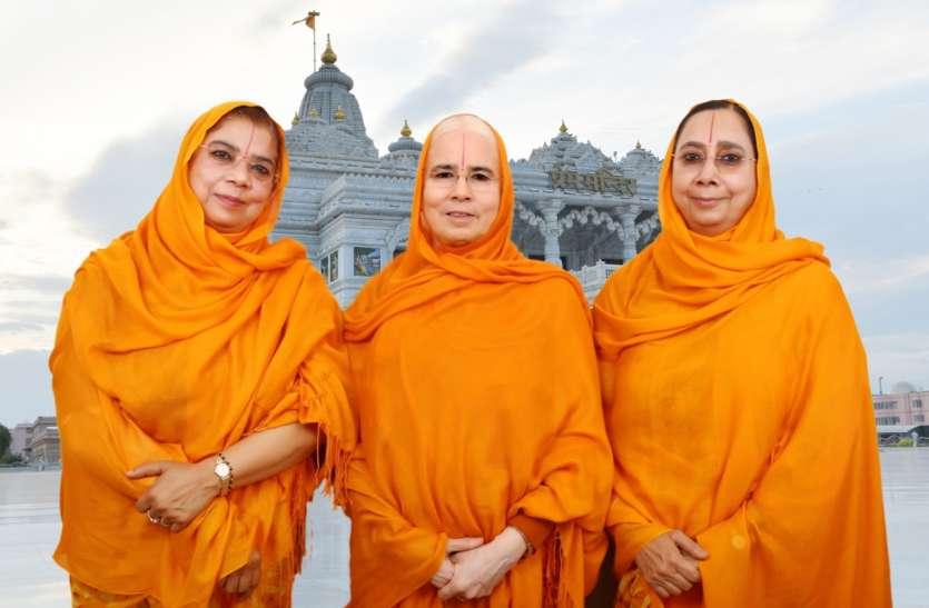 राम मंदिर निर्माण के लिए जगद्गुरु कृपालु परिषद ने किया एक करोड़ का दान