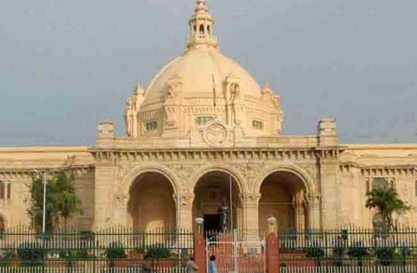 यूपी एमएलसी चुनावः भाजपा के 10, सपा के दो प्रत्याशियों का निर्विरोध जीतना तय