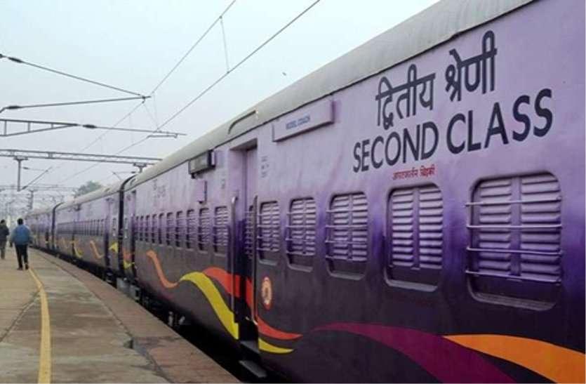 महामना एक्सप्रेस चलाने के लिए सांसद, विधायक लिख चुके हैं पत्र, लेकिन नहीं चलाई गई ट्रेन
