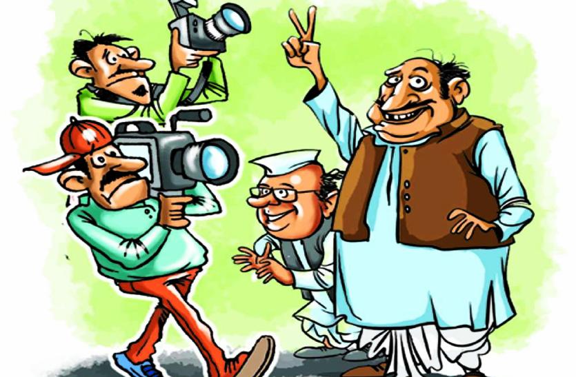 सरकार चाहे भाजपा की हो या कांग्रेस की, इनका चलता है सिक्का
