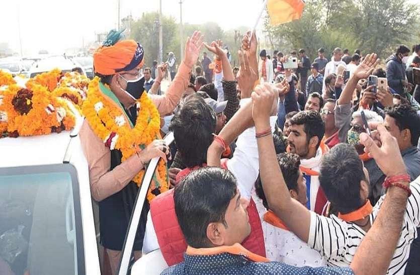 राजस्थान: मिशन 'उपचुनाव फतह' पर BJP, खोने के लिए एक- पाने के लिए 4 सीटें, जानें क्या हो रही कवायद