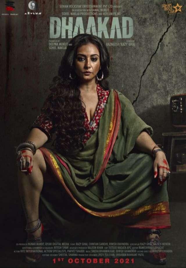 धाकड़ से दिव्या दत्ता के किरदार रोहिणी की पहली झलक आई सामने, इस अंदाज में नजर आई अभिनेत्री