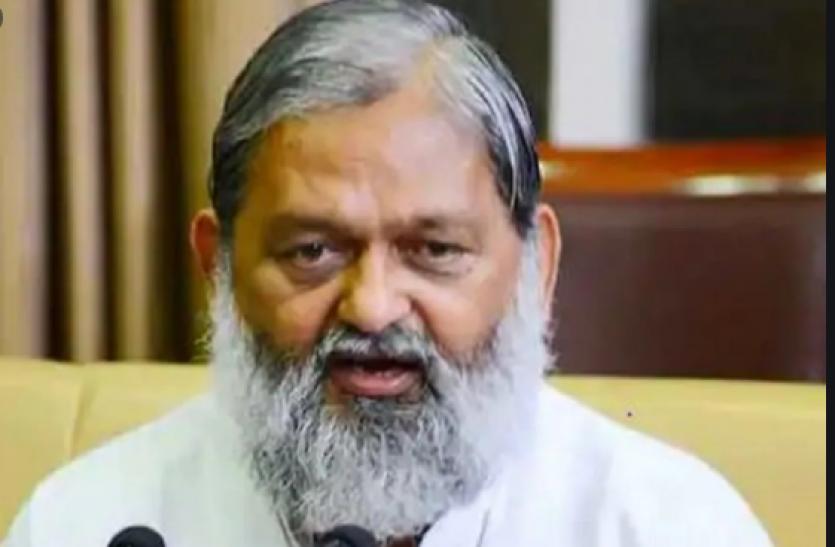 Anil Vij ने तांडव को अमेजन प्राइम वीडियो से हटाने की मांग की, इससे लोगों की भावनाएं हुई आहत