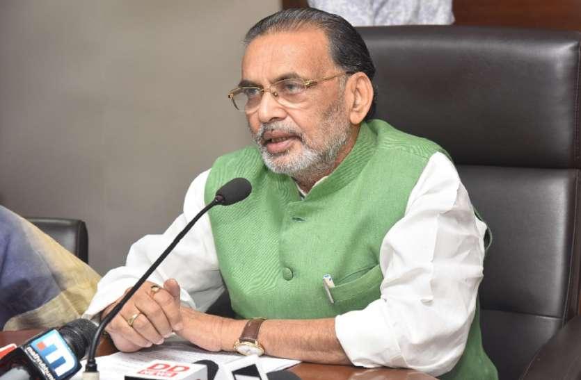 बीजेपी के राष्ट्रीय उपाध्यक्ष का पंचायत इलेक्शन को लेकर बड़ा ऐलान, कहा- ये नेता नहीं लड़ सकेंगे चुनाव