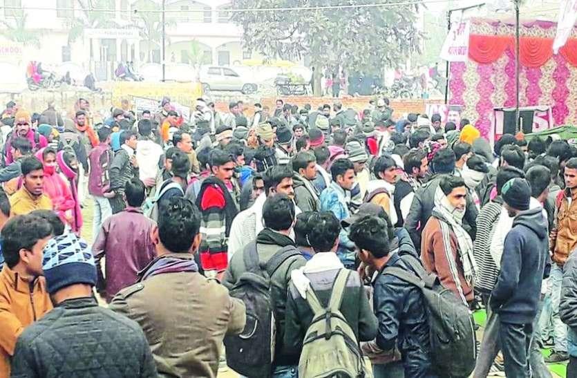 14 कंपनी में 700 पद पर नौकरी पाने के लिए टूट पड़ी बेरोजगारों की भीड़