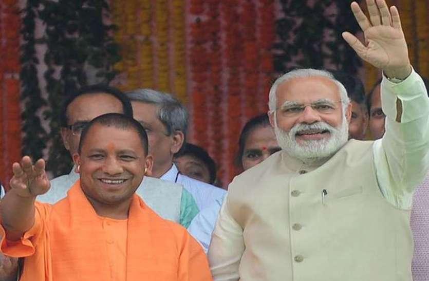UP Top News : पंचायत चुनाव से पहले बीजेपी का बड़ा दांव, पीएम मोदी ने 6 लाख लोगों को दी सौगात, यूपी में खत्म होंगे कई विभाग