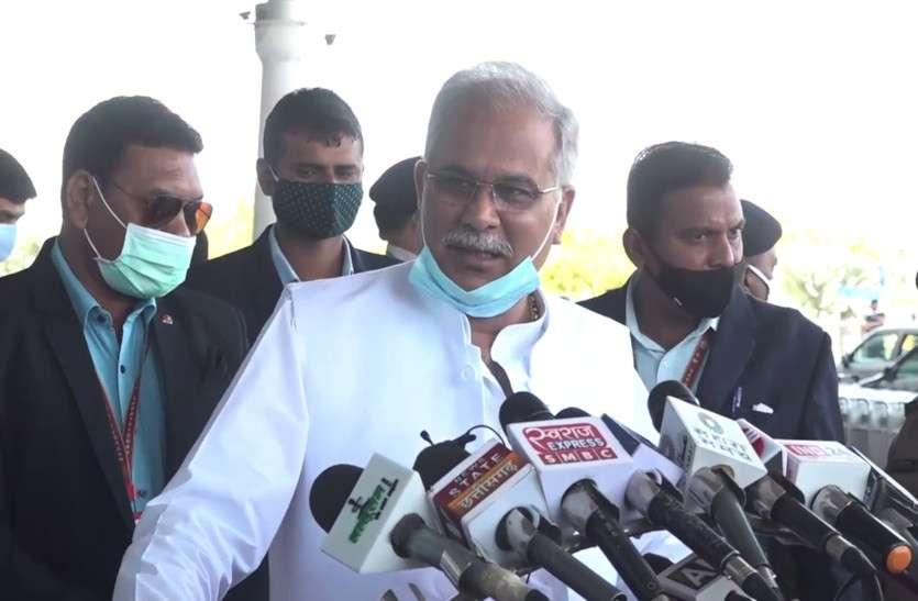 CM भूपेश आज रायपुर, बालोद और राजनांदगांव जिले को देंगे कई सौगातें