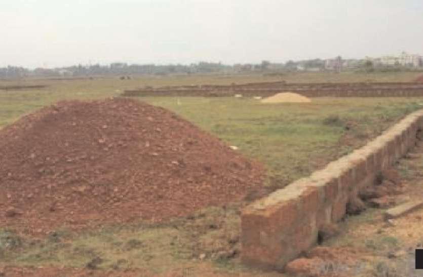दीनारपुर में दी गई एक अरब की 45 बीघा भूमि सरकारी घोषित