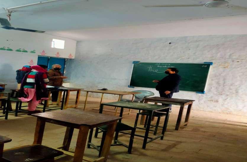 'कलक्टर बने गुरुजी, बच्चों को पढ़ाया और सवाल-जवाब किए'