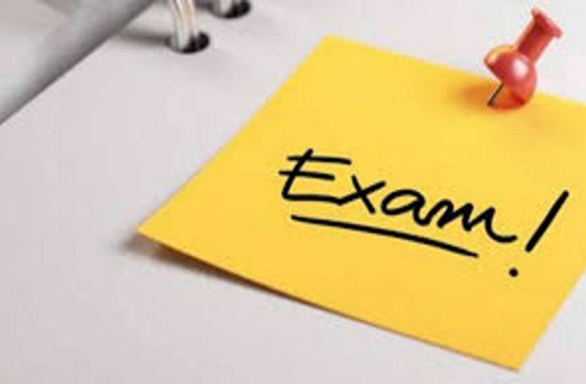 कर्नाटक में एसएसएसली परीक्षा 21 जून से
