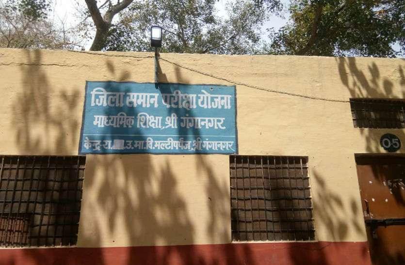 .संस्कृत की पढ़ाई दिलवाएगी 25 हजार रुपए तक का सालाना प्रोत्साहन