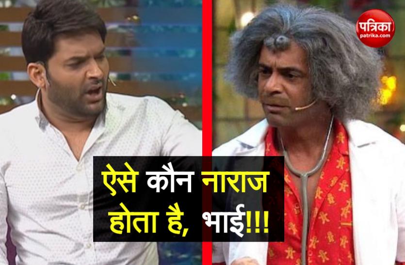 कपिल शर्मा से नाराजगी पर अब ये बोला Sunil Grover ने- ऐसा हो ही नहीं सकता