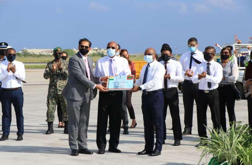 कोरोना वैक्सीन के लिए मालदीव के राष्ट्रपति ने भारत का जताया आभार, एक लाख डोज लेने वाला पहला देश बना