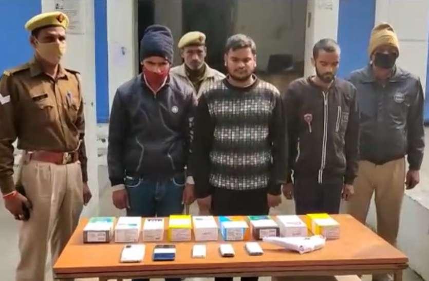 दुकान का शटर तोड़कर मोबाइल चोरी करने वाले तीन चोर गिरफ्तार