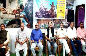 राम मंदिर: छत्तीसगढ़ के 55 लाख परिवारों से मंदिर निर्माण के लिए जुटाएंगे अंशदान, 31 जनवरी तक चलेगा अभियान