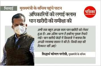 मुख्यमंत्री भूपेश बघेल के सचिव पहुंचे पाटन, अधिकारियों की लगाई क्लास, धान खरीदी की समीक्षा की