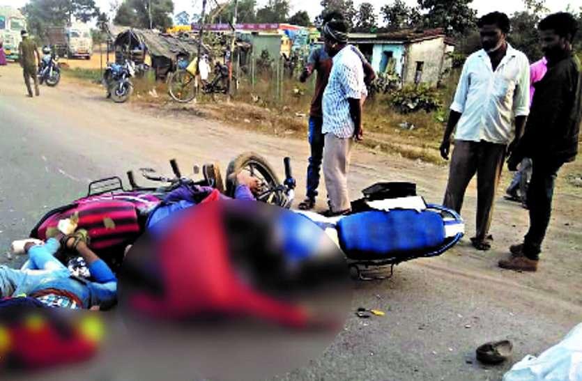राजनांदगांव: रांग साइड से आ रहे दो बाइकों में भिड़ंत, दो युवकों की घटना स्थल पर मौत, तीन घायल