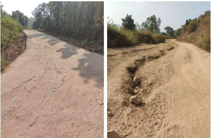 पूर्व सीएम डॉ. रमन ने मैनपाट में 3 किमी सड़क बनाने दिए थे 1.34 करोड़, बनाई मात्र 900 मीटर घटिया सड़क