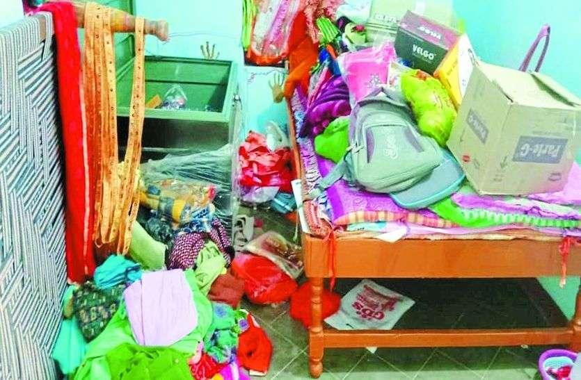 रामपुरा में घर से हजारों का सामान चोरी