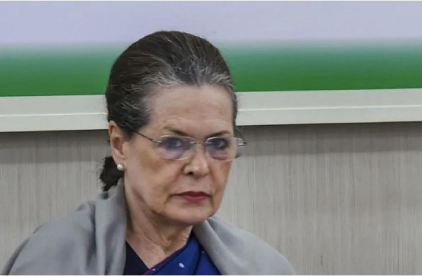 Sonia Gandhi ने थपथपाई टीम इंडिया की पीठ, ऑस्ट्रेलिया पर जीत को बताया गर्व की बात