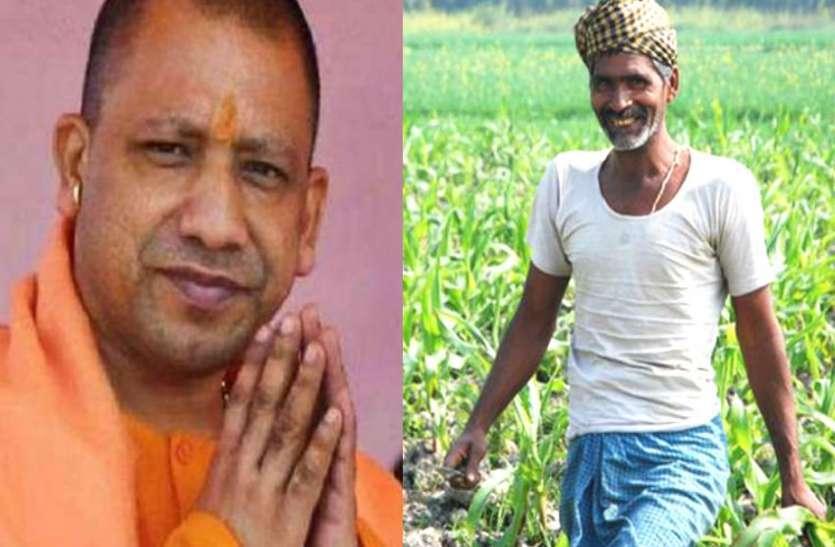 यूपी के किसानों को उद्यमी बनाएगी योगी सरकार की नई एफपीओ पाॅलिसी, मदद करेंगे 17 विभाग