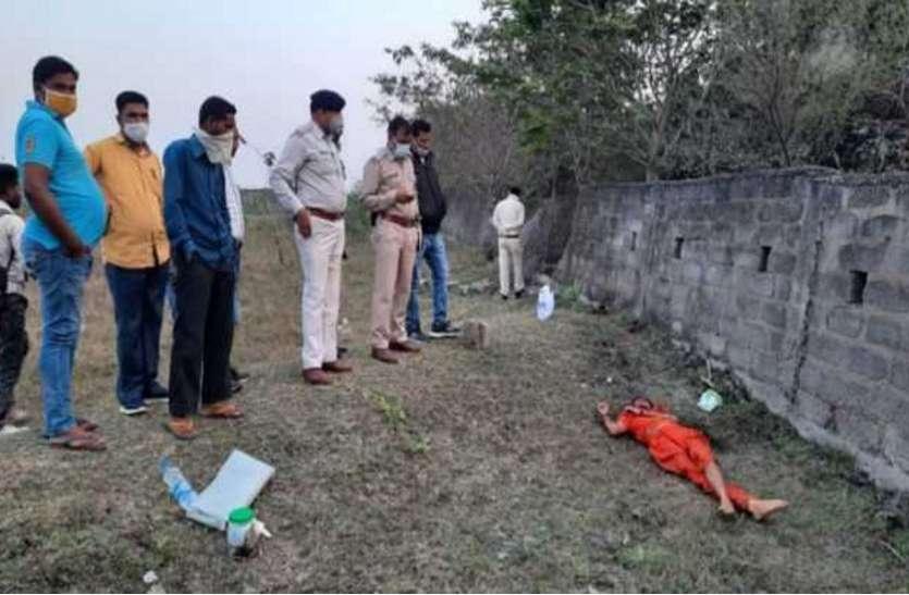 रायपुर : पत्नी को भूत-प्रेत के सपने आने पर पति ने कर दी हत्या