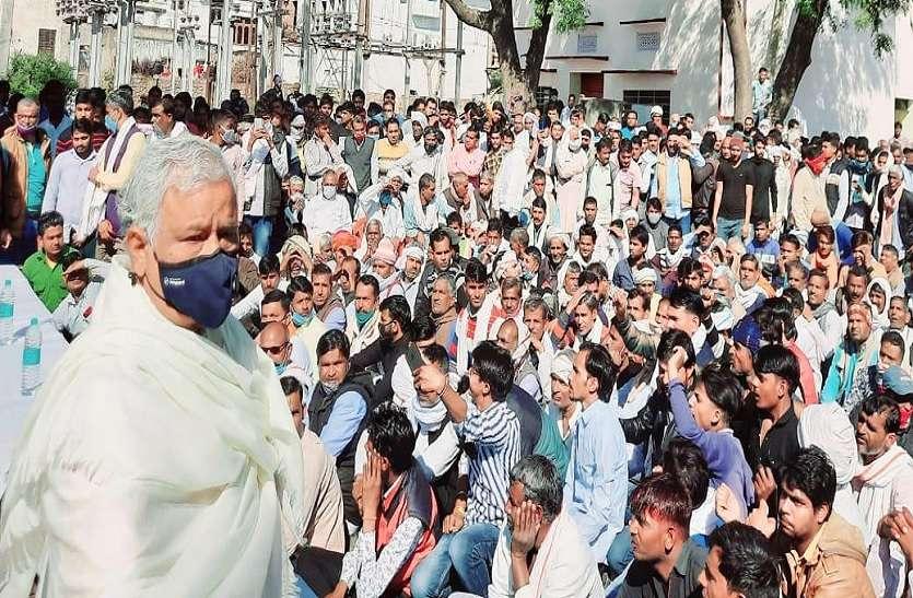 कृषि कानूनों के विरोध के बीच BJP सांसद डॉ किरोड़ी लाल मीणा की 'किसान आक्रोश रैली', जानें क्या है इरादा?
