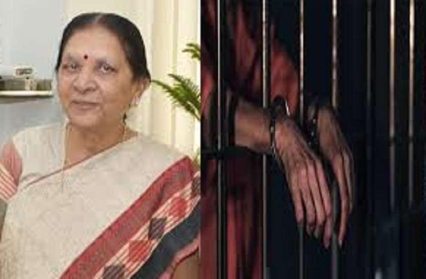 Big Decision : गणतंत्र दिवस पर 500 कैदियों को रिहा करेगी योगी सरकार