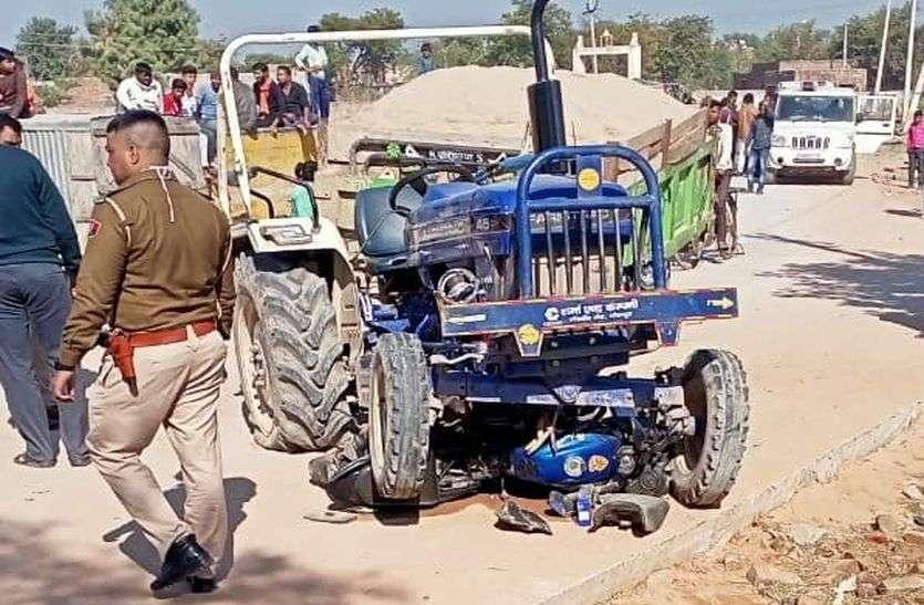 अवैध बजरी से भरे ट्रैक्टर ट्राली ने युवक को कुचला, हालत गंभीर