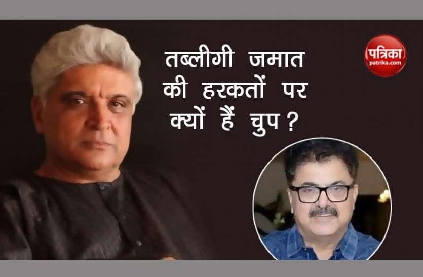 तब्लीगी जमात पर चुप्पी साधे Javed Akhtar पर अशोक पंडित ने उठाए थे सवाल, गीतकार ने कहा- 'वह ठीक कर रहे हैं'