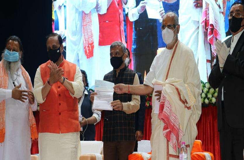 Gujarat: 'गुजरात बनेगा मेडिकल हब '