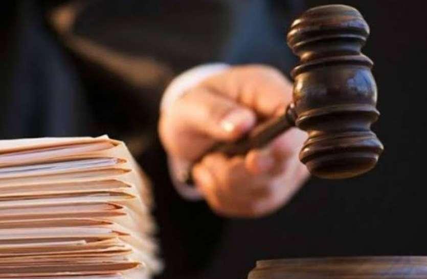 शर्मनाक : चोरी की नींव पर खड़ा कर दिया शिक्षा का मंदिर, डीएम ने लगाया डेढ़ कराेड़ का जुर्माना