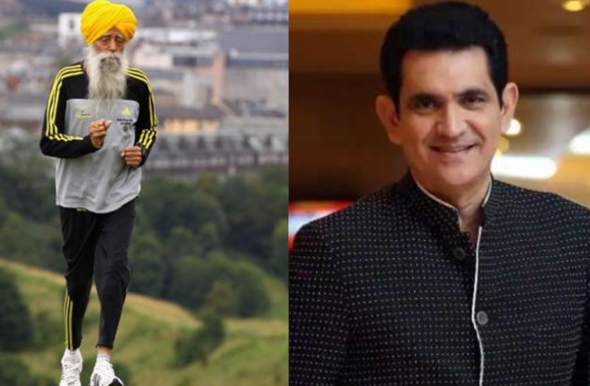 'मैरी कॉम' और 'सरबजीत' के बाद धावक Fauja Singh पर बायोपिक की तैयारी
