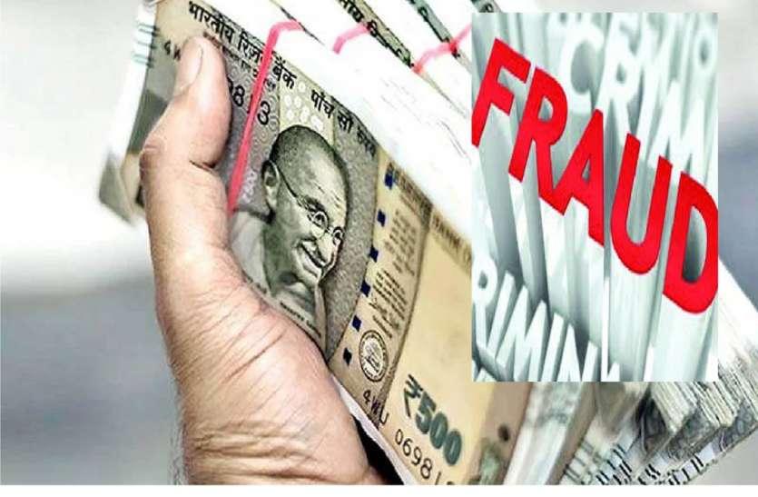 पड़ोसी को विश्वास में लेकर बैंक से निकाल लिए 10 लाख