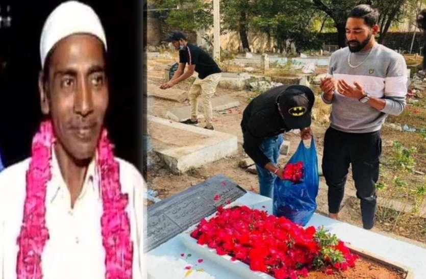 ऑस्ट्रेलिया से लौटते ही सीधे पिता की कब्र पर पहुंचे मोहम्मद सिराज, फातेहा पढ़ते वक्त हुए इमोशनल
