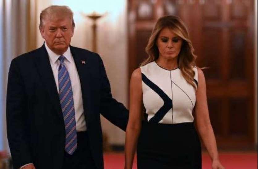 व्हाइट हाउस से जाते-जाते Melania Trump कर गईं कुछ ऐसा, होने लगी तीखी आलोचना