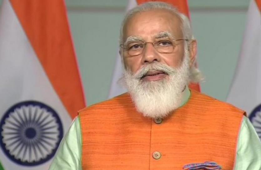 कोविड-19 : PM Modi वैक्सीनेशन के दूसरे चरण में लगवाएंगे टीका