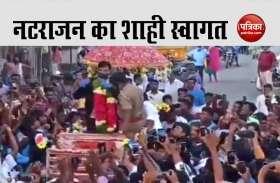नटराजन की रथ पर निकली सवारी, गांव वालों ने किया जोरदार स्वागत,देखें वीडियो