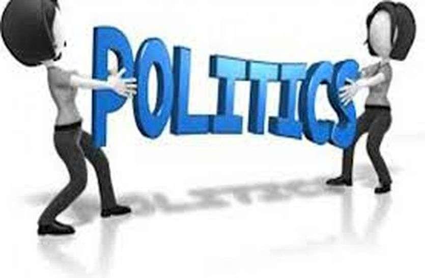निकाय चुनाव में फल रही वंशवाद की बेल