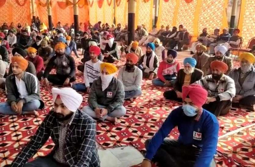 प्रकाश पर्व पर सिख समाज ने प्रदर्शन कर रहे किसानों को दिया समर्थन