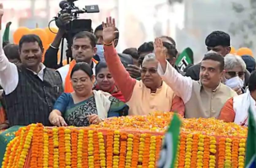 West Bengal : गोली मारो नारे लगाने के आरोप में BJP के 3 नेता गिरफ्तार